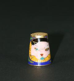 Antique Thimble**