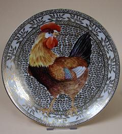 Beyer & Bock Antique Wall Plate**