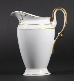 Edelstein/Milk Pitcher***