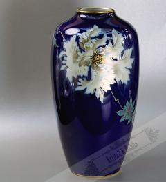 Big Porcelain Vase/ Selb 1911**