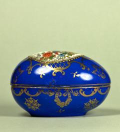 Porcelain Egg**