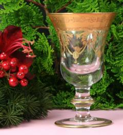 Antique crystal chalice vergoldet***