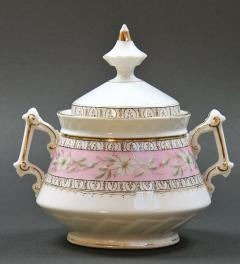 Large Sugar Pot Sari***